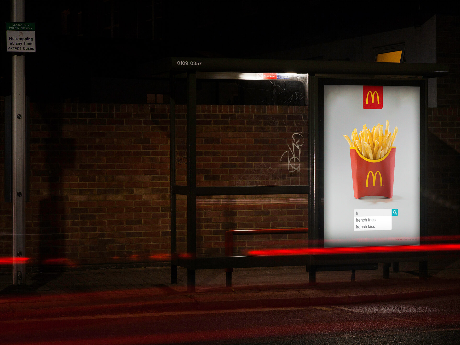 mcdonalds-search-1920px-03