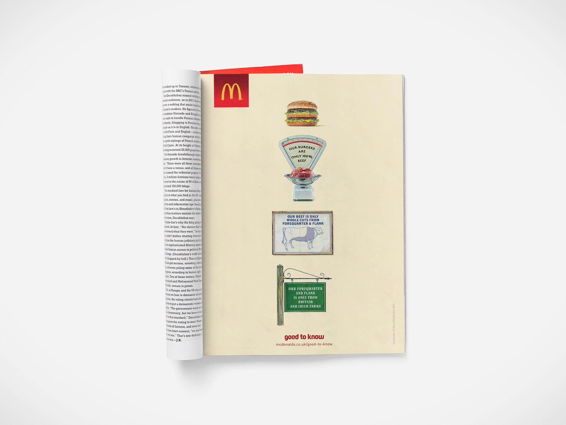 McDonald's Trust 1920px 03